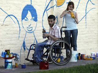 Imagen ilustrativa artistas con discapacidad